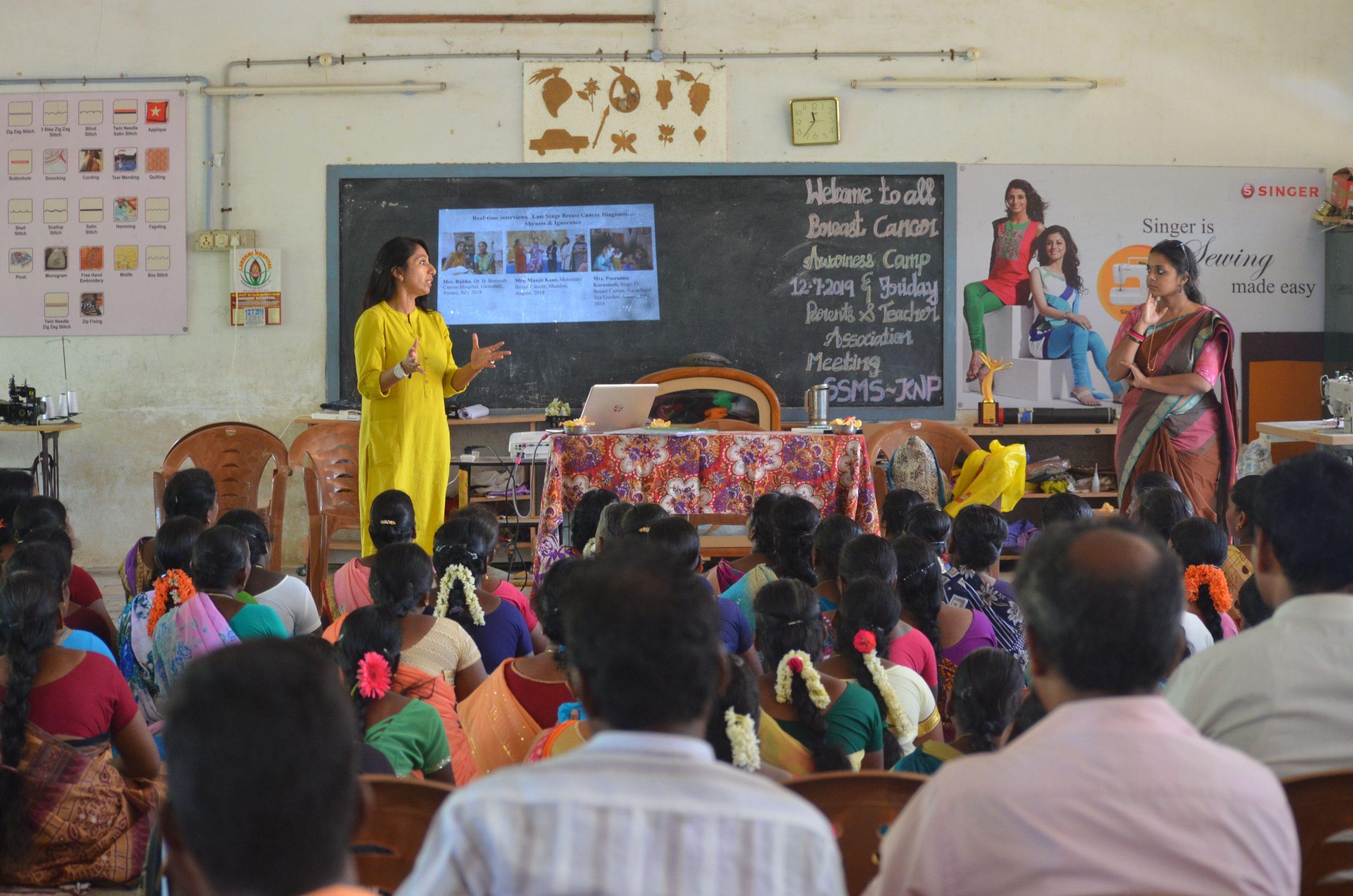 Breast Cancer Awareness Workshop, Kannarapettai